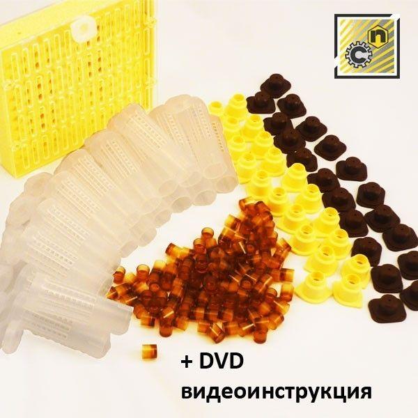 "Система Нікот набір ""Nicot-20+ dvd"" (мал 9)"