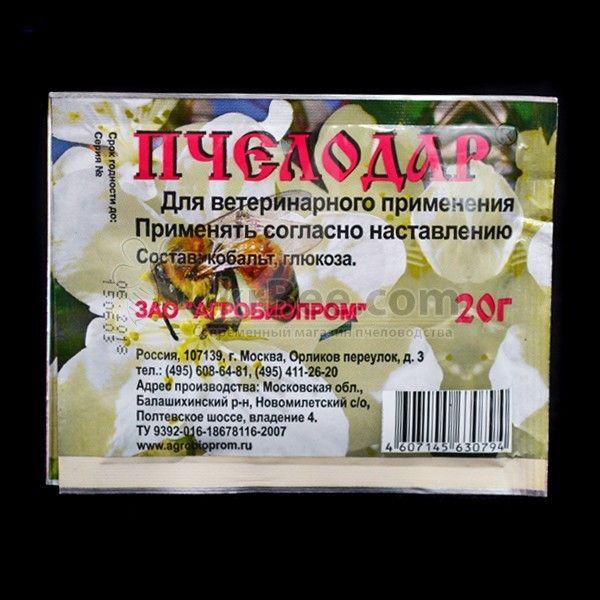 Пчелодар (Порошок) рис. 5