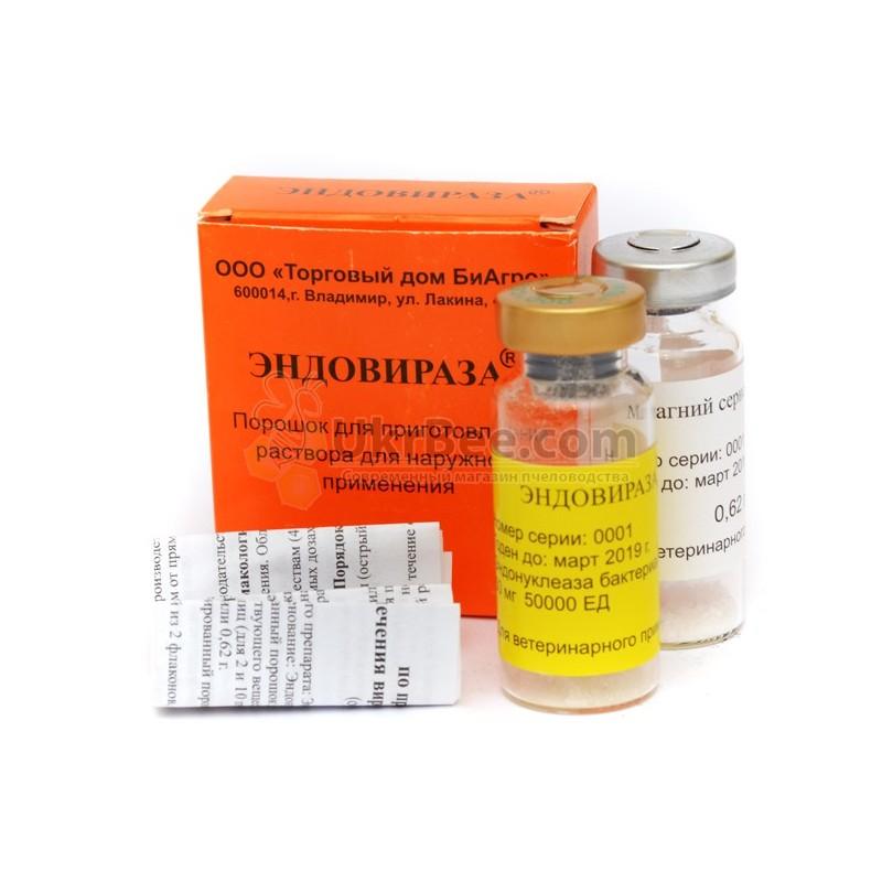 Эндовираза (эндоглюкин)