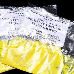Окситетрациклин гидрохлорид (2 грамма) (рис 2)