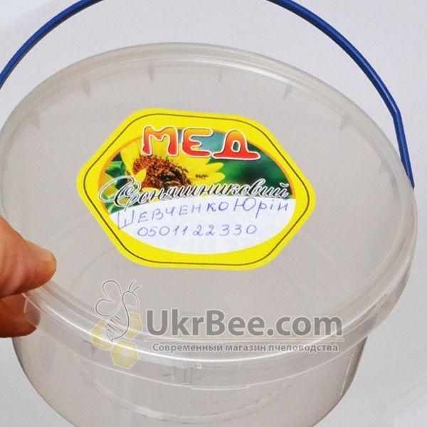 """Этикетка """"Подсолнечный Мёд"""" (в упаковке 100шт) (рис 2)"""