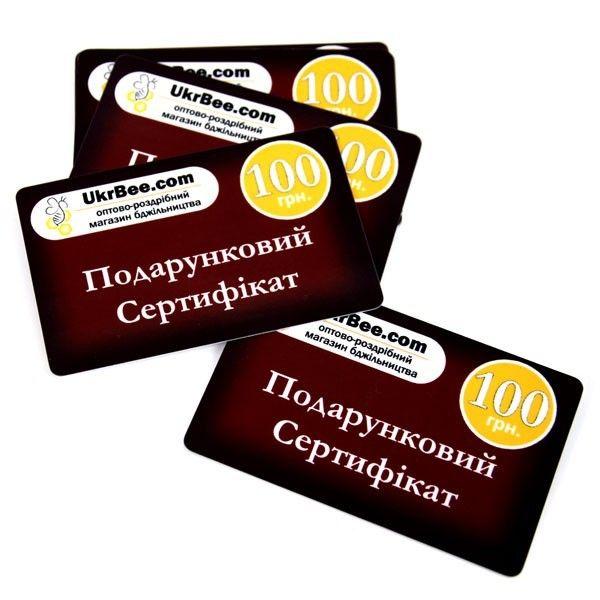 Подарочный сертификат на 100 грн, рисунок