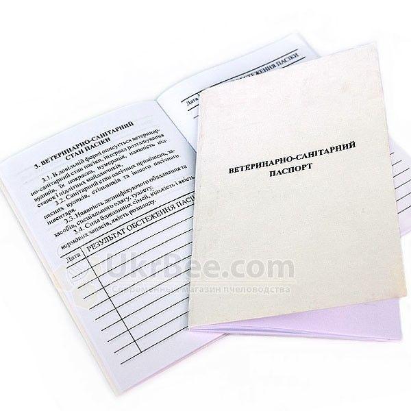 Ветеринарный паспорт пасеки, рис.1