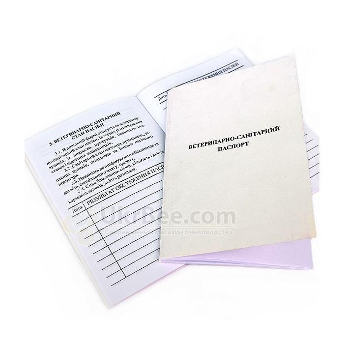 Ветеринарный паспорт пасеки, рис. 1