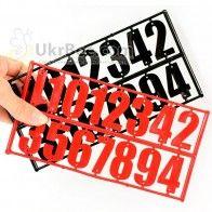 Номерки на вулик (15 цифр)