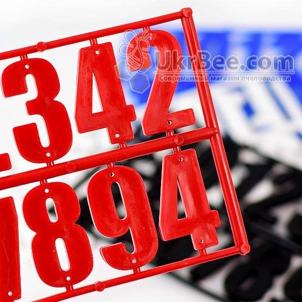 Номерки на вулик (15 цифр), мал.