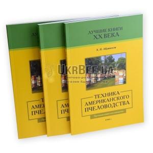 "Книга ""Техника американского пчеловодства"", Х. Н. Абрикосов в мягком переплете (рис 3)"