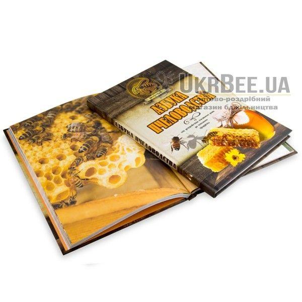 """Книга """"Азбука пчеловодства. От устройства пчелиного дома до готового продукта"""", Н.Л. Волковский, рис. 1"""