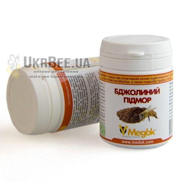 Подмор пчелиный сухой, 15 гр (рис 3)