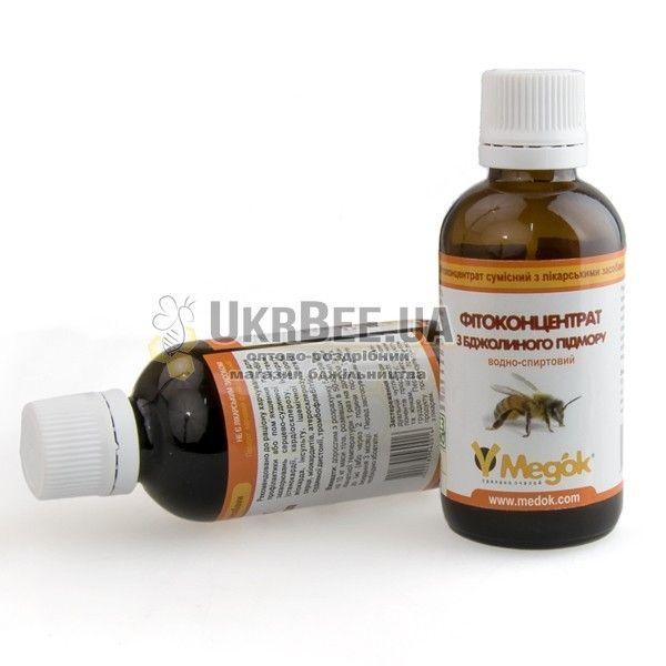 Настоянка на бджолиному підморі 50 мл, мал. 2