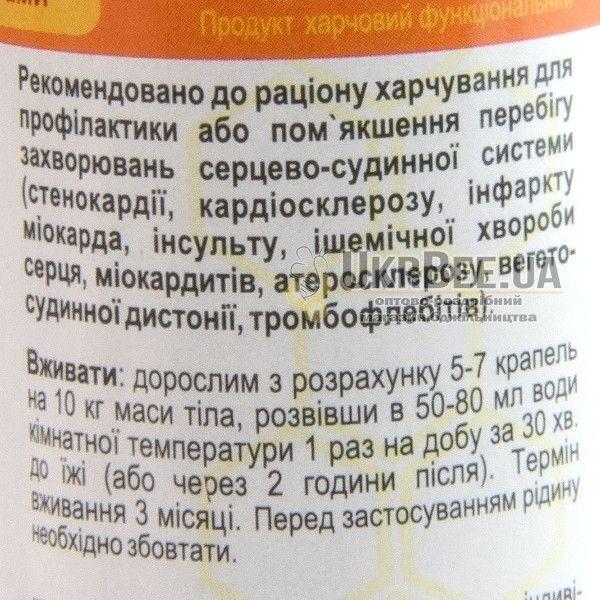 Фитоконцентрат (настойка) из личинок восковой моли, 50 мл