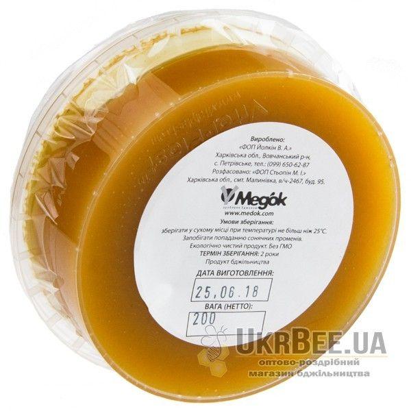 Мед с прополисом, 200 гр, (рис. 4)
