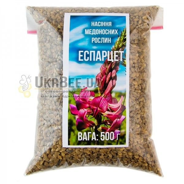 Эспарцет. 500 г. Семена медоносов, (рис. 1)
