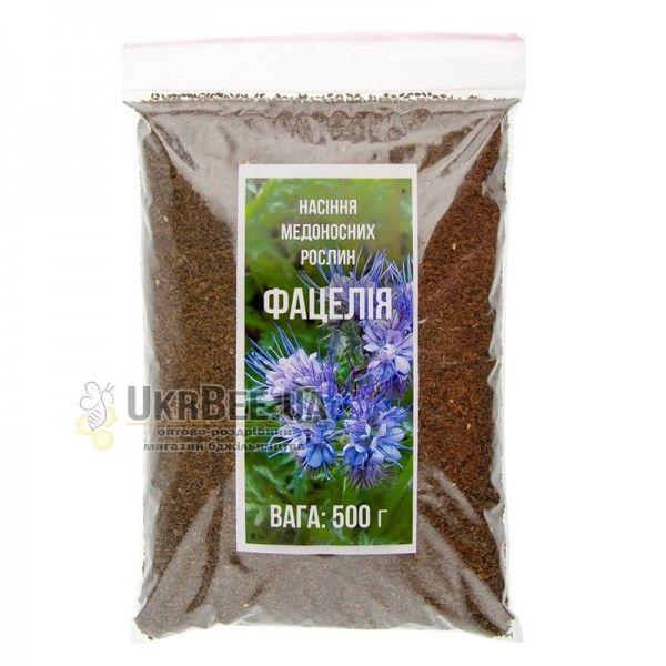 Фацелия. 500 г. Семена медоносов (рис. 3)