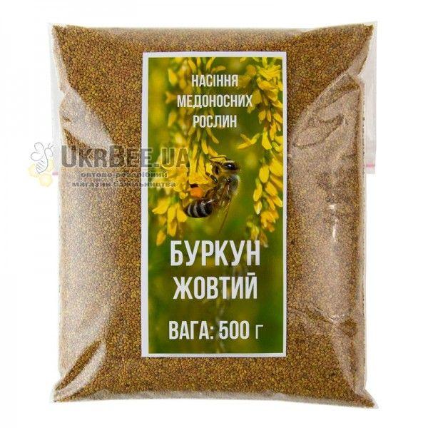 Буркун (Донник) жовтий. 500 г. Насіння медоносів, мал. 3