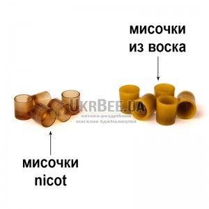 Форма для изготовления мисочек (на 50 мисочек). Силикон, рис. 4