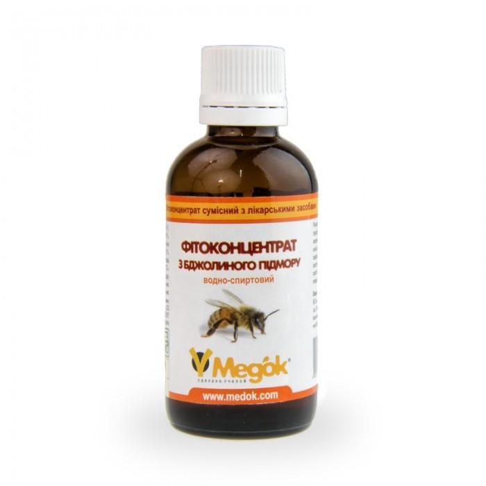 Фитоконцентрат (настойка) из пчелиного подмора, 50 мл, рис. 1, https://ukrbee.ua