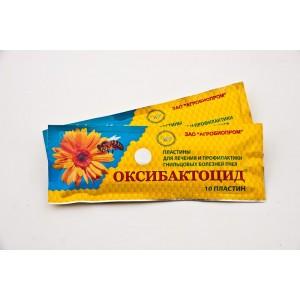 Оксибактоцид, 10 полосок