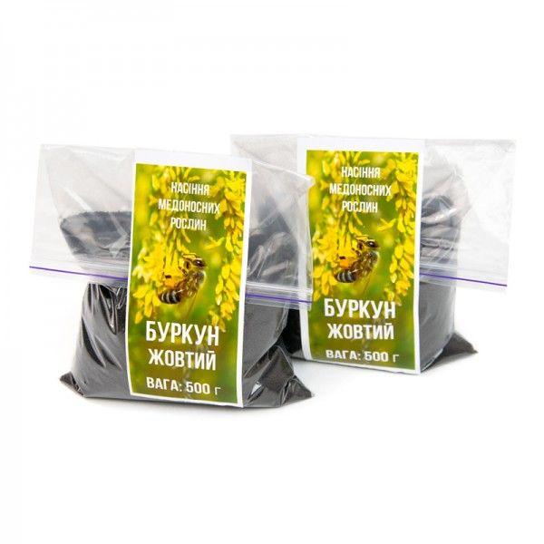 Буркун (Донник) жовтий. 500 г. Насіння медоносів, мал. 1