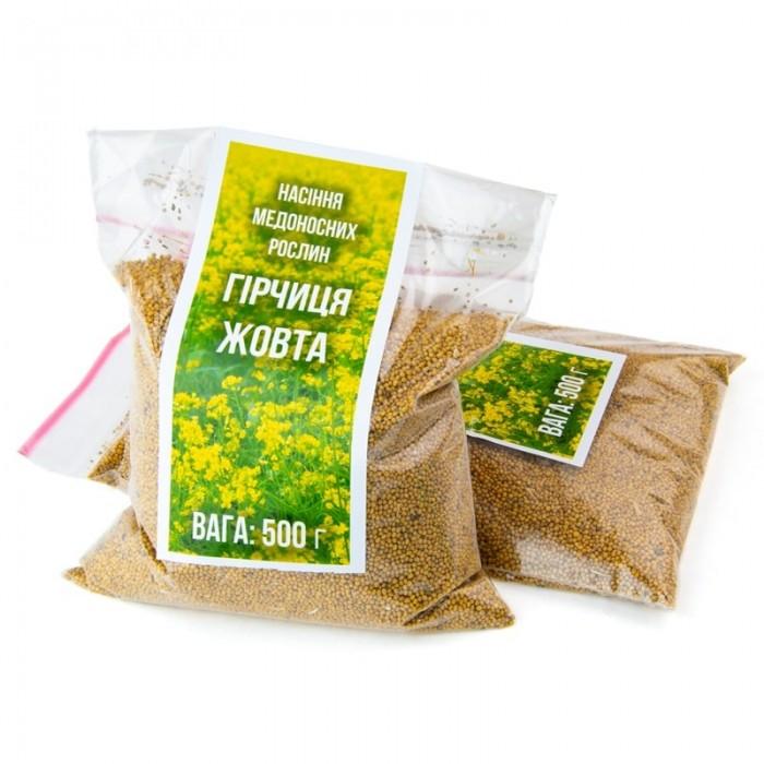 Гірчиця Жовта. 500 г. Насіння медоносів, (мал. 1)