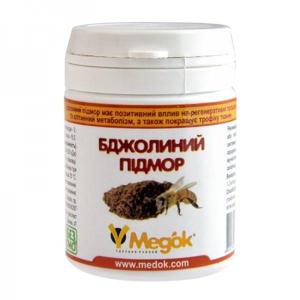 Підмор бджолиний сухий, 15 гр (мал 1)