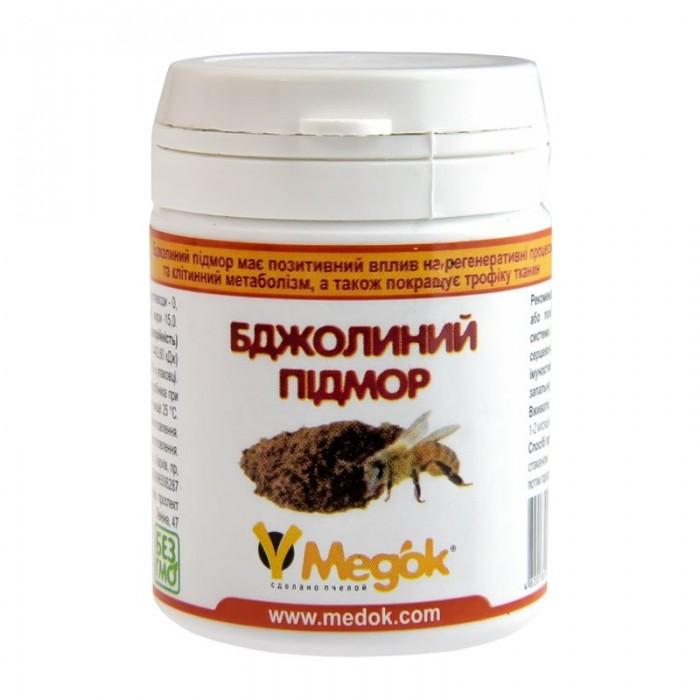 Подмор пчелиный сухой, 15 гр (рис 1)