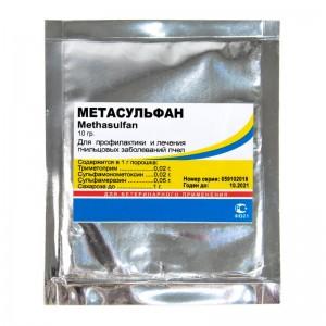 Метасульфан 10 г, рис. 1