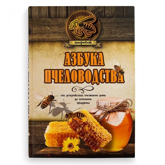 """Книга """"Азбука бджільництва. Від устрою бджолиного будинку, мал. 1"""