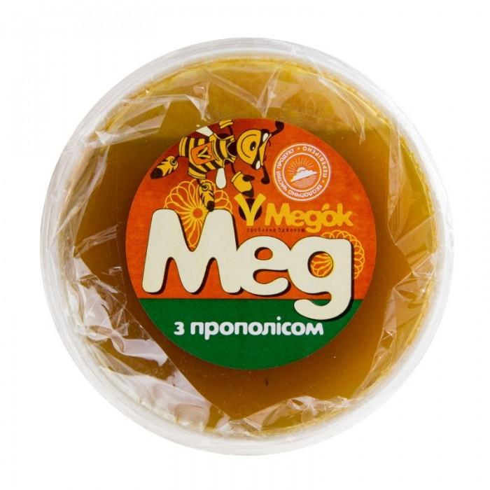 Мед з прополісом, 200 гр, (мал. 1)