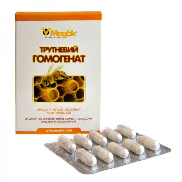 Трутневий гомогенат (10 капсул), мал. 1