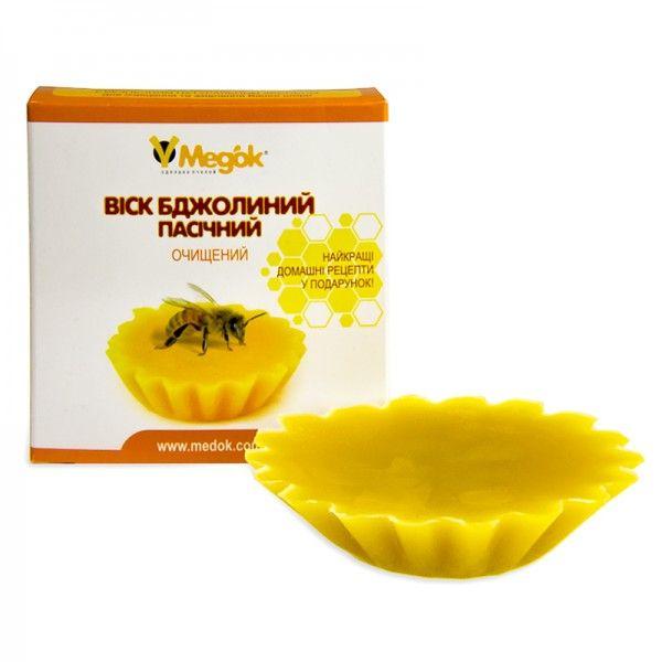 Воск пчелиный очищенный, 40 г, рис. 1