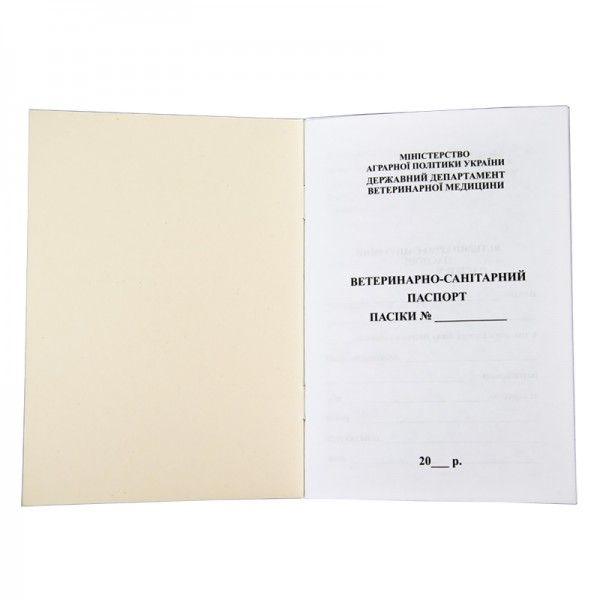 Ветеринарний паспорт пасіки, мал.1