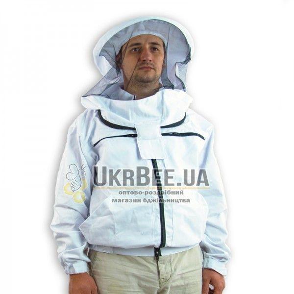 Куртка бджоляра (100% коттон) + сітка класична Малюнок 1