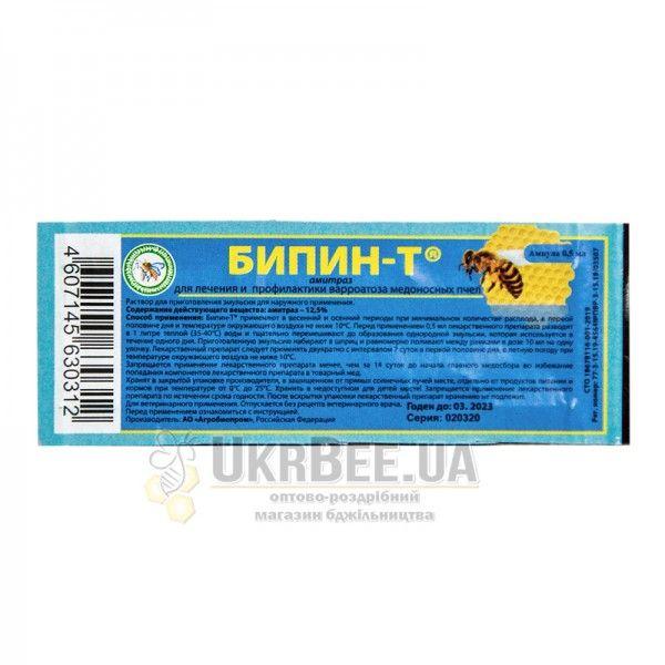 Препарат Бипин-Т, против варроатоза