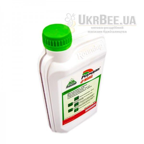 Гербицид Раундап 1л Monsanto (рис. 5)