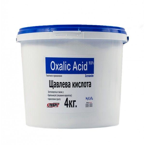 Щавелевая кислота, 4кг