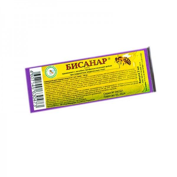 Бісанар, 2 мл (20 доз)
