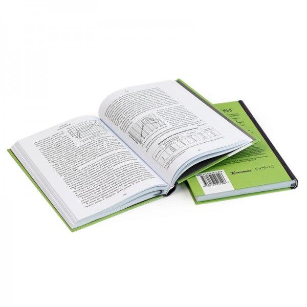 """Книга """"Биология пчелиной семьи"""" Г. Таранов (рис. 4)"""