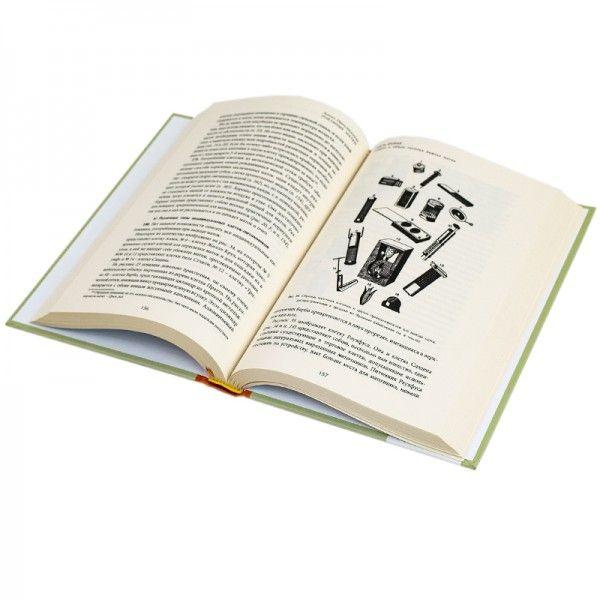 """Книга """"Пчелиные матки"""", А. Перрэ-Мезоннев (рис. 4)"""