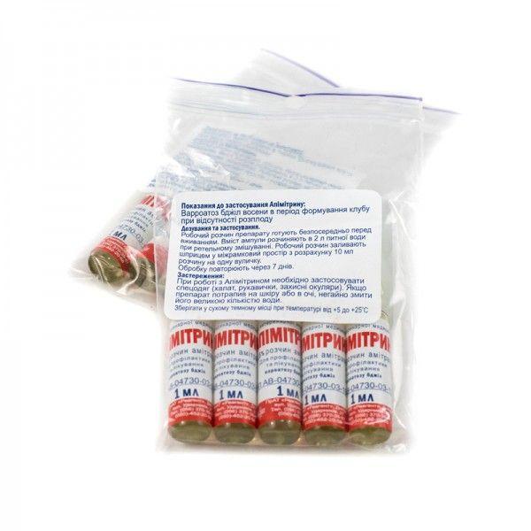 Апимитрин (амитраз 12,5%) 1 мл, рис. 5