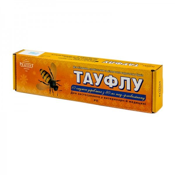 Тауфлу (тау-флювалінату 80 мг), 10 смужок