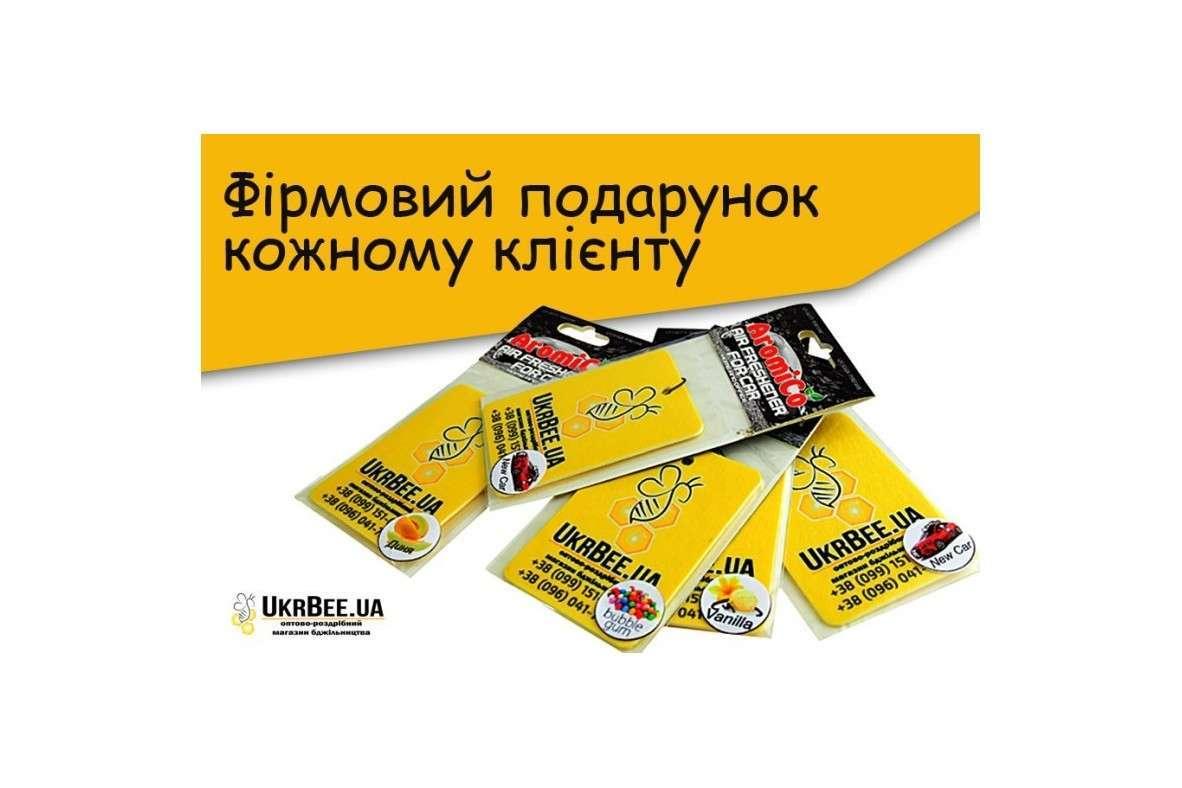 Подарки каждому клиенту от УкрБи