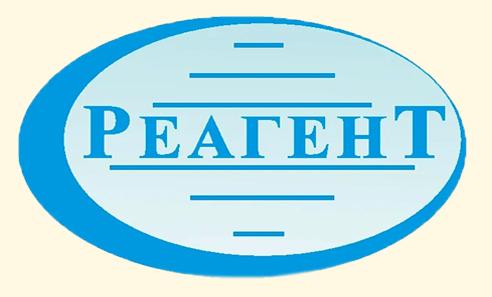 """ПрАТ """"РЕАГЕНТ"""" - Логотип"""