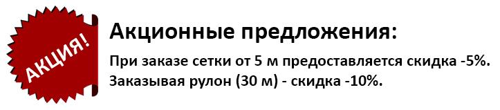 Akciya2.jpg